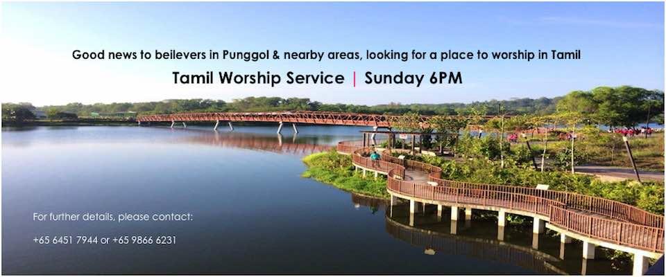 Punngol Worship Service